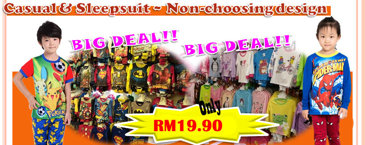 Casual-Sleepsuit Non Choosing Design Promotion