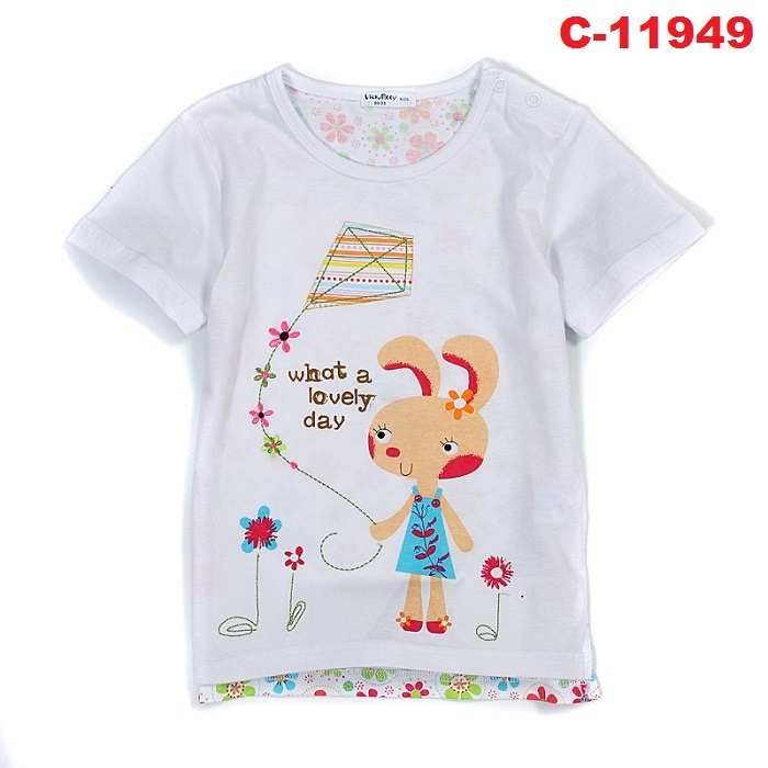 Short Sleeve Top C-11949